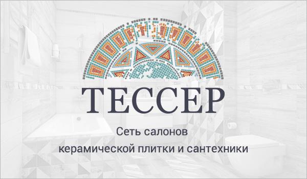 Мурано Плитка настенная белый 16028 7,4х15х6,9 – купить в Москве в интернет-магазине ТЕССЕР