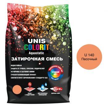 ЮНИС  COLORIT песочный (2 кг)