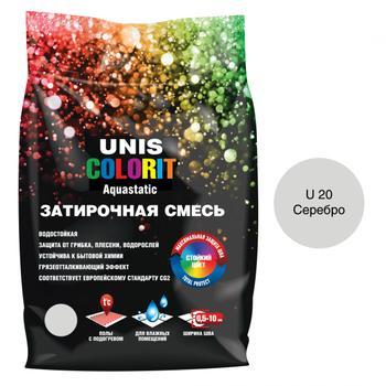 ЮНИС  COLORIT затирка  серебро  (2 кг)