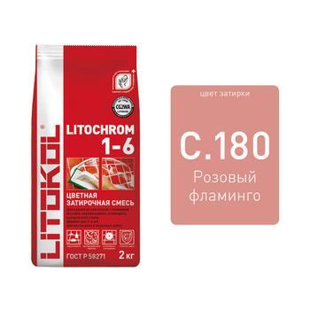 Litochrom 1-6 C.180 розовый фламинго 2kg Al.bag