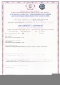 Экспертное_декорация из керамогранита_1